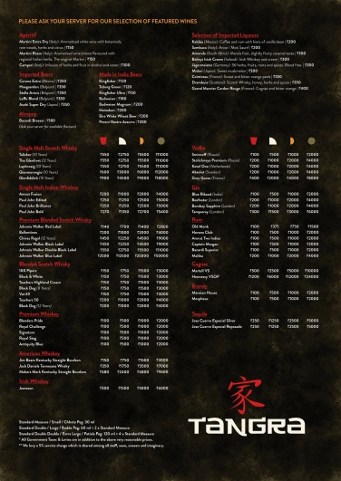 Tangra Bar Menu 01