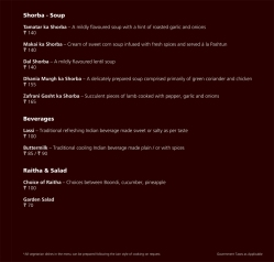 The Lounge Menu 05